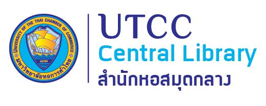 UTCC Central Library